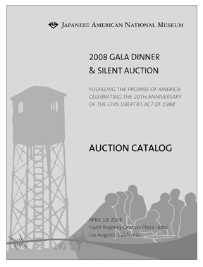 2008 Silent Auction Catalog cover