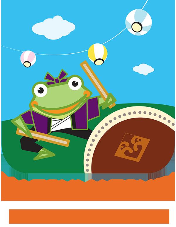Japanese American National Museum - 2014 Natsumatsuri Family Festival