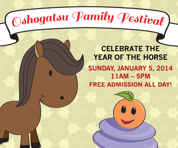 OSHOGATSU FAMILY FESTIVAL -- Sunday, January 6, 2014. FREE admission all day. 11am - 5pm. YEAR OF THE SNAKE