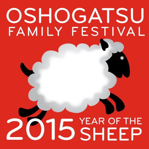OSHOGATSU FAMILY FESTIVAL - 2015 Year of the Sheep