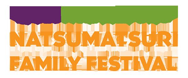 JANM Free Family Days - Natsumatsuri Family Festival
