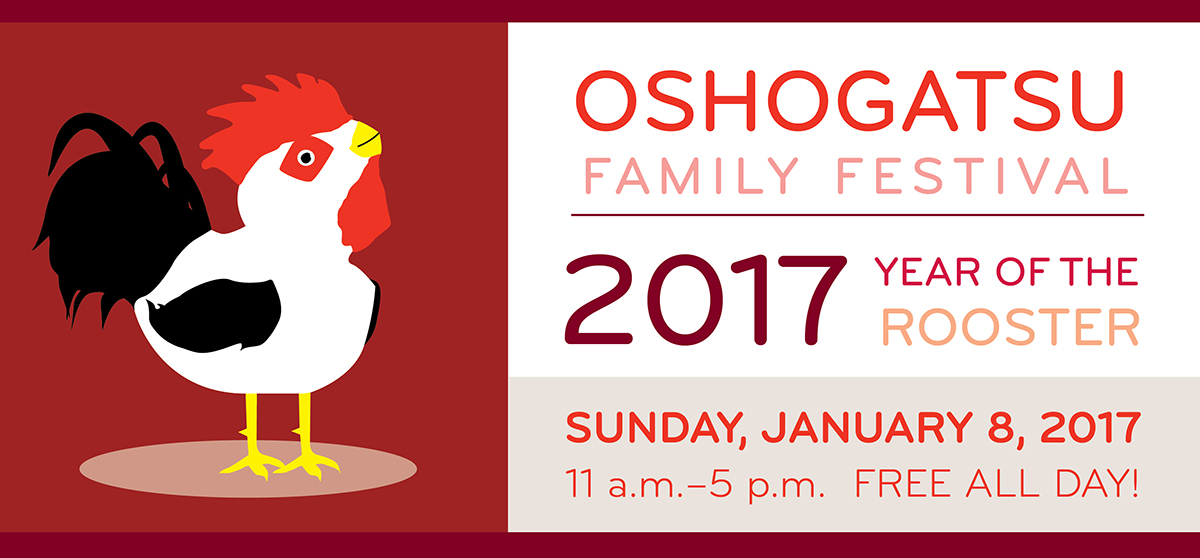 OSHOGATSU FAMILY FESTIVAL - 2017 Year of the Rooster. Sunday, January 8, 2017, 11 a.m. - 5 p.m. FREE ALL DAY!