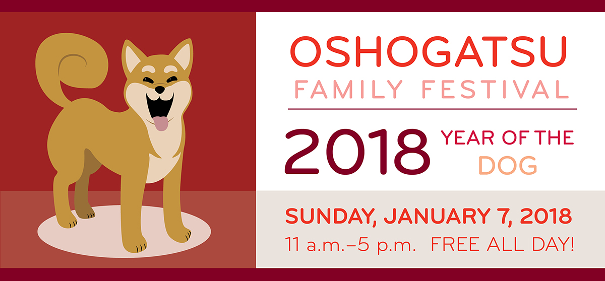 OSHOGATSU FAMILY FESTIVAL - 2018 Year of the Dog. Sunday, January 7, 2018, 11 a.m. - 5 p.m. FREE ALL DAY!
