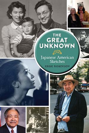 events/GreatUnknown-cover-300px.jpg