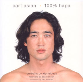 part asian, 100% hapa