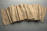 [Gold brocade obi with landscape pattern]