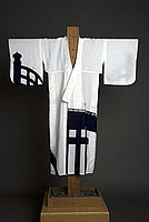 [White yukata with navy blue bridge design]
