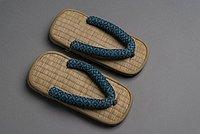 [Straw mat zori with rubber sole, Waialua, Hawaii]