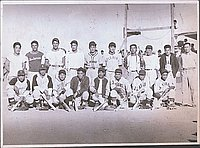 [1944 Heart Mountain All Star Baseball Team, Heart Mountain, Wyoming, September/October 1944]