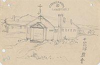 St. Francis Xaviers Catholic Church