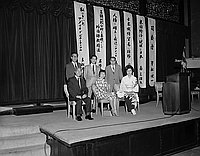 [Nisei Week lecture event at Nishi Honganji Temple, Los Angeles, California, August 21, 1968]