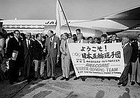 [Olympians from Japan welcomed by Sister City Committee and Chamber of Commerce of Culver City at Los Angeles International Airport, Los Angeles, California, September 22, 1968]