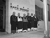 [Reverend Yamada and five Buddhist priests from Japan in front of Rafu Shimpo, Los Angeles, California, October 3, 1969]
