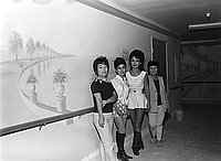 [Four women at Topanga convalescent facility, California, October 4, 1969]
