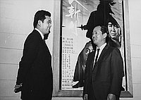 [Director Takashi Hoga and Fuji Television president Yoshinori Takamine at Little Tokyo Nihon Gekijo, Los Angeles, California, December 4, 1969]