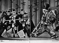[Scene from Kabuki play]