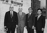 [Shochiku President Shiro Kido in front of Rafu Shimpo building, Los Angeles, California, March 5, 1970]