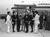 [Japan Air Lines jumbo jet at Los Angeles International Airport, Los Angeles, California, June 5, 1970]