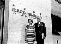 [Max and Frances Rafferty in front of Rafu Shimpo, Los Angeles, California, August 28, 1970]