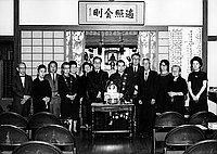 [Atsuko Nanbu memorial service at Koyasan, Los Angeles, California, October 14, 1970]