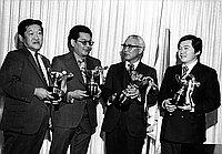 [Trophies from Prime Minister of Japan Eisaku Sato, California, 1970]