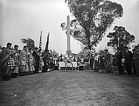 [Memorial Day service at Evergreen cemetery, Los Angeles, California, May 30, 1951]