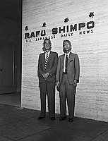 [Mr. Nagai and friend in front of Rafu Shimpo, Los Angeles, California, August 1, 1951]