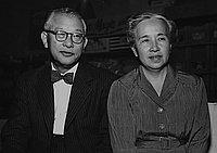 [Chukichi Ishii, California, October 2, 1951]