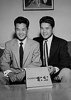 [Hideo and Shigeto Matsunaga : 1953 graduates of USC, Los Angeles, California, June 17, 1953]