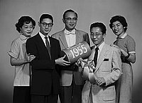 [East Los Angeles Japanese American Citizens' League installation of officers for New Year 1955, Los Angeles, California, December 1954]