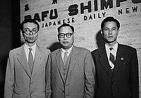 [Representatives of Japan in front of Rafu Shimpo building, Los Angeles, California, May 23, 1955]