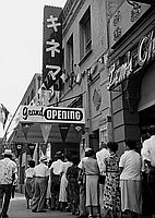 [Grand opening of Kinema Theater in Little Tokyo, Los Angeles, California, August 13, 1955]
