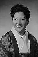 [Mrs. Chiba from Japan, California, August 29, 1956]
