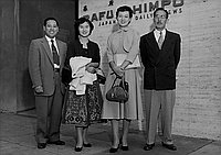 [Mrs. Ohmura, Los Angeles, California, October 1956]