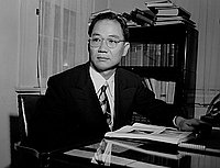 [Dr. Wilfred Yoichi Hanaoka in office, June 9, 1950]