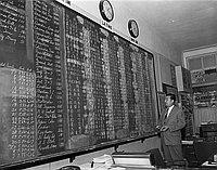 [Taiyo Shoken office, December 1956]