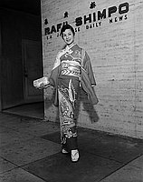 [Japanese actress Yoko Tsukasa, Los Angeles, California, May 16, 1957]