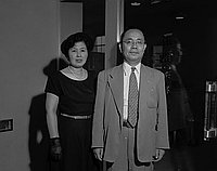 [Tsuyoshi Suzuki, president of Osaka Bank, Los Angeles, California, August 4, 1950]