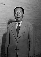 [Mr. Suzuki from Japan, Los Angeles, California, August 22, 1950]