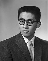 [Makoto Nakayama, Boys State conference delegate, head and shoulder portrait, Los Angeles, California, May 17, 1958]