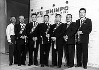 [Nichiren group at Rafu Shimpo, Los Angeles, California, October 1958]