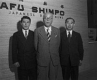[Representative Ito in front of Rafu Shimpo, Los Angeles, California, October 3, 1950]