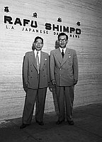 [Mr. Miki and Ikken Momii in front of Rafu Shimpo, Los Angeles, California, October 6, 1950]