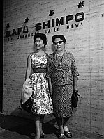 [Miss Fujiko Yamamoto from Japan in front of Rafu Shimpo office, Los Angeles, California, October 1959]
