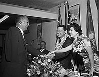 [Daniel K. Inouye honored at a party at San Kwo Low restaurant, Los Angeles, California, September 18, 1959]