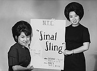 "[Nisei Trojan Club ""Final Fling"", Los Angeles, California, September 12, 1962]"