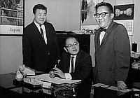 [Kokusai Travel Bureau, California, January 17, 1963]