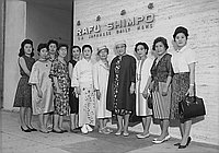 [Women's group in front of Rafu Shimpo building, Los Angeles, California, June 1963]