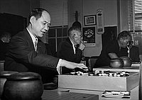 [Mr. Iino playing Go at Gokaisho, Los Angeles, California, December 4, 1964]