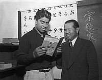 [Ruben Bauer and Dr. Yaemitsu Sugimachi, December 12, 1950]